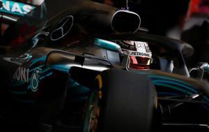 Ποινή 5, Lewis Hamilton, poini 5, Lewis Hamilton