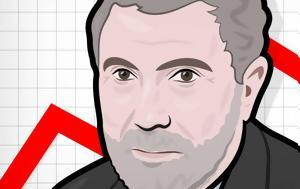 Paul Krugman, Αυτός, Paul Krugman, aftos