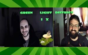 Green Light District - Στάση 9η, Green Light District - stasi 9i