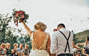 Dream Wedding, Ποιο, Dream Wedding, poio