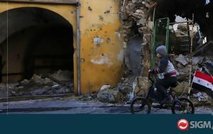 Συρία 2011#452018, BINTEO, syria 2011#452018, BINTEO
