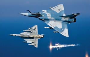 EKTAKTO – Eντοπίστηκαν, Mirage 2000-5 Mk2 –, Τούρκων, EKTAKTO – Entopistikan, Mirage 2000-5 Mk2 –, tourkon