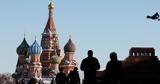 Σελίδα, Ρωσική Οικονομία, Προκλήσεις, Προοπτικές,selida, rosiki oikonomia, prokliseis, prooptikes