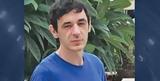 Εξαφανίστηκε 32χρονος, Ναύπακτο, Αργος, Ι Χ,exafanistike 32chronos, nafpakto, argos, i ch