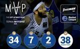 MVP, Πέτεγουεϊ,MVP, petegouei