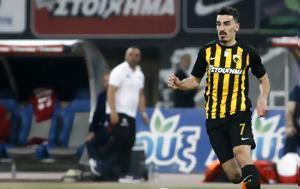 Κύπελλο Ελλάδος, ΑΕΚ, 1-0, Λάρισα, kypello ellados, aek, 1-0, larisa