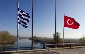 Daily Sabah, Τουρκία, Ελλάδα, Daily Sabah, tourkia, ellada