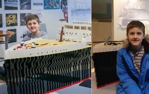 15χρονο, Τιτανικό, Lego-ΦΩΤΟ, 15chrono, titaniko, Lego-foto