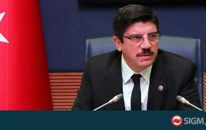 Σύμβουλος Ερντογάν, VID, symvoulos erntogan, VID