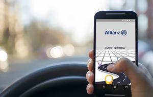 Allianz Roadside Assistance, Οδική Βοήθεια, Allianz, Allianz Roadside Assistance, odiki voitheia, Allianz