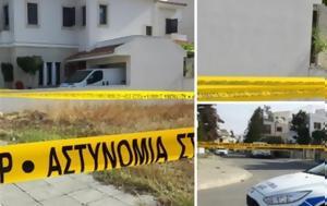 Αγριο, Κύπρο -, Αστυνομία, agrio, kypro -, astynomia