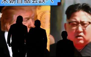 Κιμ Γιονγκ Ουν, Βόρεια Κορέα, kim giongk oun, voreia korea