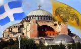 Απίστευτη Προφητεία, Πάσχα 5 Μαΐου,apistefti profiteia, pascha 5 maΐou