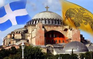 Απίστευτη Προφητεία, Πάσχα 5 Μαΐου, apistefti profiteia, pascha 5 maΐou