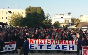 Συλλαλητήριο Μεγαλόπολης, ΟΧΙ, syllalitirio megalopolis, ochi