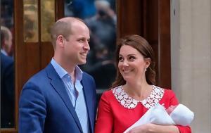 Kate Middleton-Πρίγκιπας William, 100ετίας, Kate Middleton-prigkipas William, 100etias