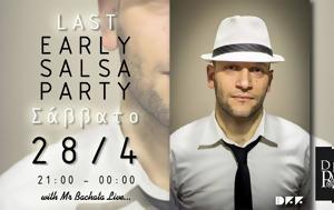 Mr Bachata Live, Disco Room
