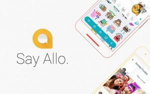 Google, Allo