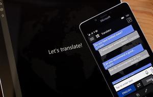 Microsoft Translator   Offline