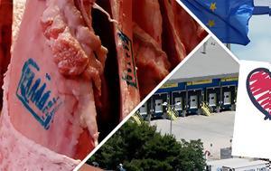 Αγαπώ, Αγορά, Αγορών, ΟΚΑΑ, 4 Μαΐου, agapo, agora, agoron, okaa, 4 maΐou