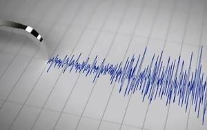 Ισχυρός σεισμός, Ιταλία, ischyros seismos, italia