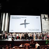 Θεσσαλονίκη, ΕΒΓΕ 2018,thessaloniki, evge 2018