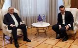 Γιούνκερ, Μαξίμου, Τσίπρα,giounker, maximou, tsipra