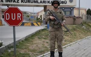 Διεθνής Αμνηστία, Τουρκία, diethnis amnistia, tourkia