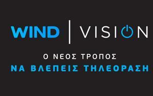 Μάθε, WIND VISION, mathe, WIND VISION