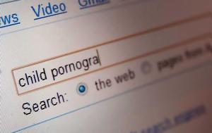 Ray j Κιμ Καρντάσιαν σεξ βίντεο