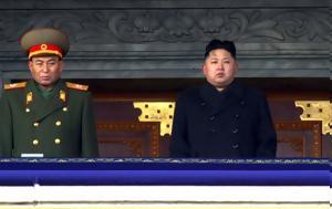 Βόρεια Κορέα, CIA, voreia korea, CIA