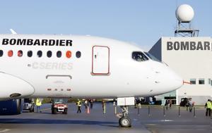 Πωλητήριο, Τορόντο, Bombardier, politirio, toronto, Bombardier