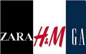 HM Gap, Zara