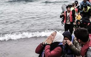 ΛΙΣΤΑ, Aπό 77, Συρίας, lista, Apo 77, syrias