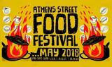 ΔΩΔΩΝΗ, Athens Street Food Festival 2018,dodoni, Athens Street Food Festival 2018