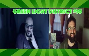 Green Light District - Στάση 10η, Green Light District - stasi 10i