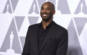 Μετά, Oscar, Sports Emmy, Kobe, Dear Basketball, meta, Oscar, Sports Emmy, Kobe, Dear Basketball