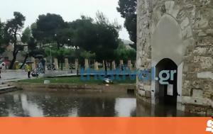 Πλημμύρισε, Λευκός Πύργος - Εγκλωβίστηκαν, plimmyrise, lefkos pyrgos - egklovistikan