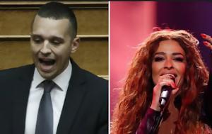 Eurovision 2018, Απίστευτη, Κασιδιάρη, Φουρέιρα [video], Eurovision 2018, apistefti, kasidiari, foureira [video]
