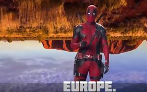 Έξαλλος, Deadpool, Eurovision, Ντροπή, Ευρώπη, exallos, Deadpool, Eurovision, ntropi, evropi