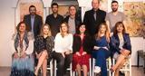Πρεμιέρα, Θεατρικής Ομάδας Δημοσιογράφων Ηρακλείου, ΕΣΗΕΠΗΝ,premiera, theatrikis omadas dimosiografon irakleiou, esiepin