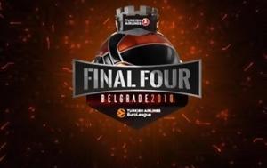 Ολοήμερα, Final Four, EuroLeague, NovasportstoriesHD, oloimera, Final Four, EuroLeague, NovasportstoriesHD