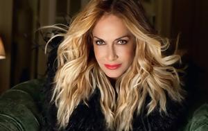 Eurovision 2018, Άννας Βίσση, Ελένη Φουρέιρα, Eurovision 2018, annas vissi, eleni foureira
