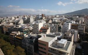 Αυτές, Αθήνα - Θεσσαλονίκη, aftes, athina - thessaloniki