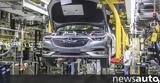 Opel, Σταματούν,Opel, stamatoun