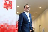 Τσίπρας, Πρέπει,tsipras, prepei
