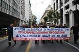 ΕΑΚΠ, Αντιδημοκρατικές,eakp, antidimokratikes