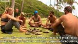 Δαλάκα Τσίλη, Χάρη, - ΒΙΝΤΕΟ,dalaka tsili, chari, - vinteo