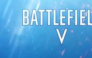 Μεγάλες, Battlefield 5, megales, Battlefield 5