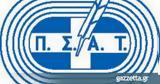 Τετάρτη 23 Μαϊου, Ηράκλειο Κρήτης,tetarti 23 maiou, irakleio kritis